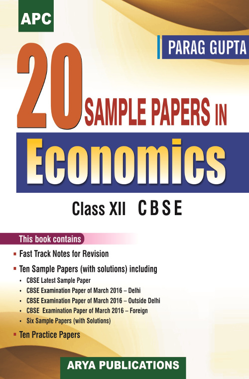 help with economics paper Database of example economics essays - these essays are the work of our professional essay writers and are free to use to help with your studies.