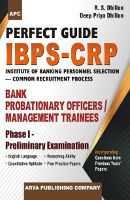 Perfect Guide IBPS-CRP Bank Probationary Officers / Management Trainees Phase I-Preliminary Examination
