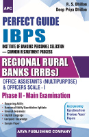 Perfect Guide IBPS, Regional Rules Banks, Office Assistants (Multipurpose) & Officers Scale-I (Phase-II - Main Examination)