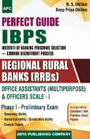 Perfect Guide IBPS, Regional Rules Banks, Office Assistants (Multipurpose) & Officers Scale-I (Phase-I Preliminary Exam)