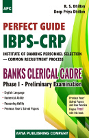 Perfect Guide IBPS-CRP Bank Clerical Carde Phase I - Preliminary Examination