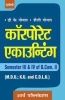 Corporate Accounting (in Hindi) B.Com. II Semester III & IV (M.D.U.; K.U. and C.D.L.U.)
