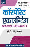 Corporate Accounting Semester II of B.Com. I (C.D.L.U., Sirsa) (Hindi)