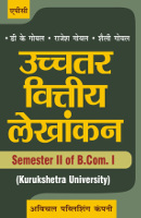 Ucchaytar Viteya Lekhankan B.Com. I Semester II (Hindi) (KU) (Set of 2 Vol.)