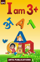 I Am 3+ (My Complete Book)