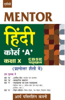 APC Mentor Hindi Course 'A' CBSE Pathyakram ( Prashnottar Shelly) Class- X (Hindi)