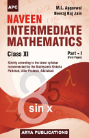 Naveen Intermediate Mathematics Part- I (First Paper) Class-XI (Uttar Pradesh board)