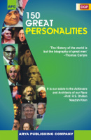 150 Great Personalities